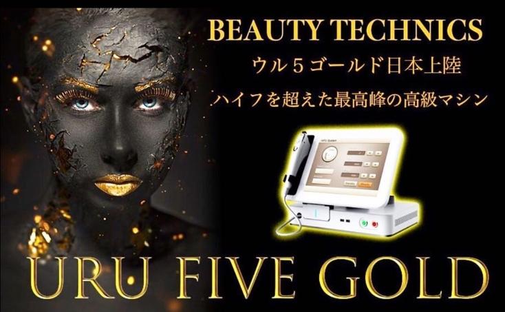 URU FOVE GOLD